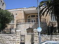 The Israel Institute of Psycho - Analysis P4110056.JPG