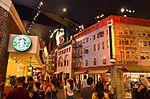 The Las Vegas Strip - New York New York (7155228231).jpg