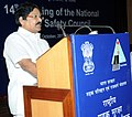 The Minister of State for Road Transport & Highways, Shri Sarvey Sathyanarayana addressing the 14th meeting of the National Road Safety Council (NRSC), in New Delhi on October 07, 2013.jpg