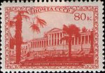 The Soviet Union 1939 CPA 713 stamp (Sochi 80k).jpg