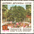 The Soviet Union 1970 CPA 3868 stamp (Friendship Tree, Sochi with label).png