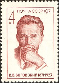 https://upload.wikimedia.org/wikipedia/commons/thumb/9/9c/The_Soviet_Union_1971_CPA_4052_stamp_(Vatslav_Vorovsky_(1871-1923)%2C_Diplomat_(Birth_Centenary)).jpg/200px-The_Soviet_Union_1971_CPA_4052_stamp_(Vatslav_Vorovsky_(1871-1923)%2C_Diplomat_(Birth_Centenary)).jpg