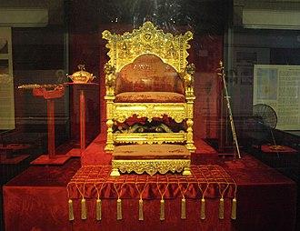 Sri Vikrama Rajasinha of Kandy - The Throne of Kandyan Kings.