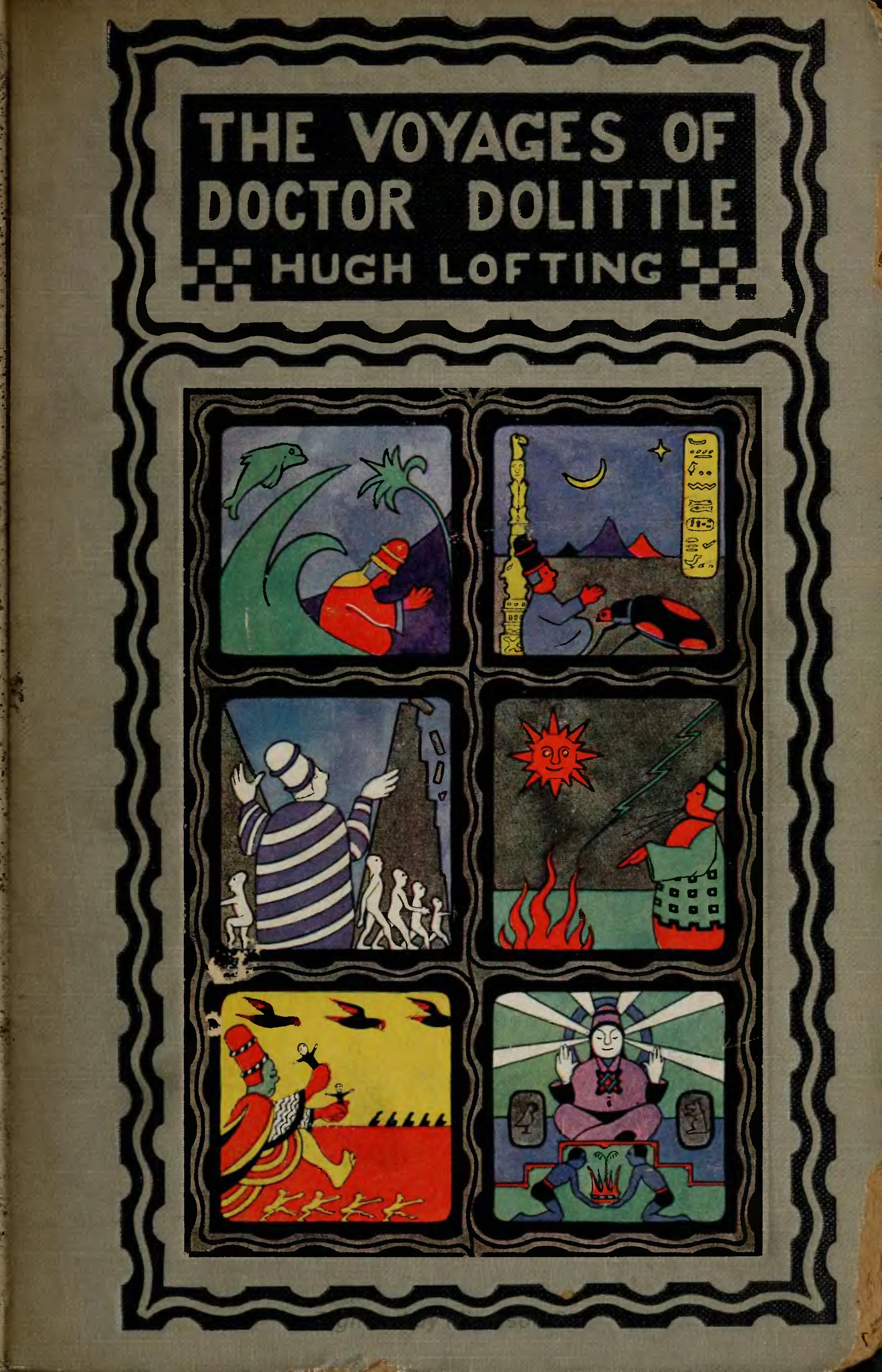 Hugh Lofting