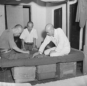 Masaki Honda - Masaki Honda (right) in British captivity