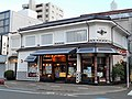 The main store of Wakamatsuen(2017.07.22).jpg