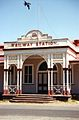 The ornate entrance to Emerald railway station.jpg