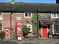 Thelwall Post Office.jpg