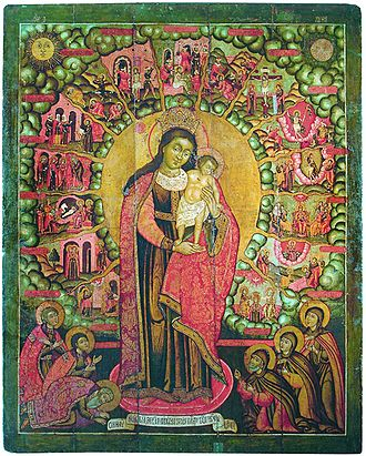 Constantine of Murom - Theotokos the Most Bright Star