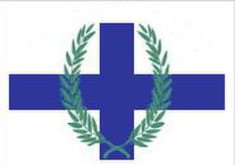 Thessaly - One of the flags used in Thessaly during the Greek War of Independence (designed by Anthimos Gazis).