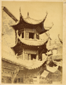 Three-Story Tower in the Wanshou Gong Merchant Guild Showing Characteristics of Southern Architecture. Hankou, Hubei Province, China, 1874 WDL2105.png