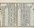 Three Hundred Tang Poems (17).jpg