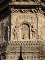Tianning Pagoda 1 (south panel).jpg