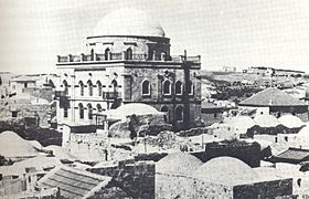 Image illustrative de l'article Synagogue Tiferet Israel