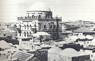 Israel Friedman of Ruzhyn - The Tiferes Yisrael Synagogue in Jerusalem was named after the Ruzhiner Rebbe, who instigated its construction.