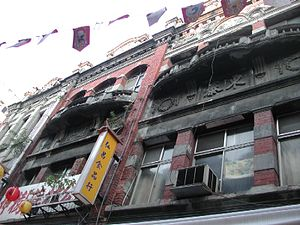 Datong District, Taipei - The Dihua Market has many buildings built during the Japanese colonial era.