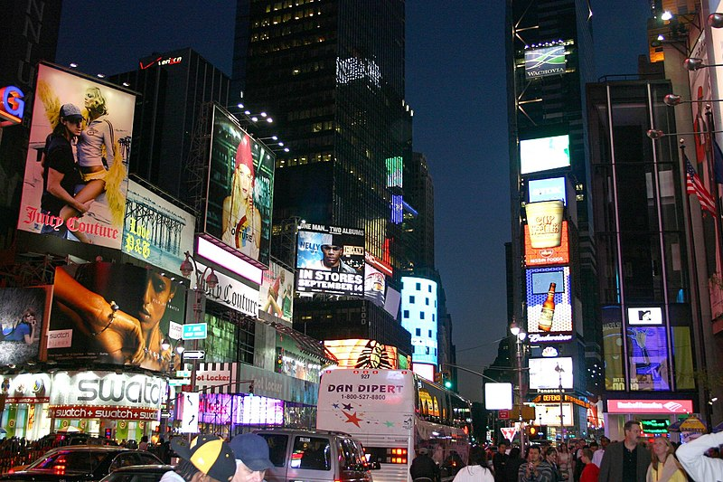 File:Times square at night.jpg