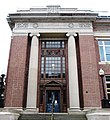 Tina Weedon Smith Memorial Hall University of Illinois at Urbana-Champaign north side entrance.jpg