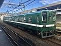 Tobu Series 8000 8568F in Hikifune Station.jpg