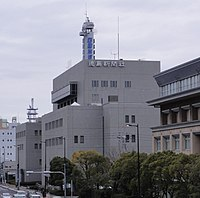 Tokushima newspaper broadcasting hall.JPG