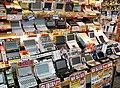 Tokyo Akihabara gadgets.jpg