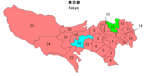 Tokyo 18th district - In 2005, the ruling coalition of LDP (red) and Kōmeitō (green) swept Tokyo's single-member districts. The opposition DPJ (blue) was reduced to one district, down from 12 in 2003.