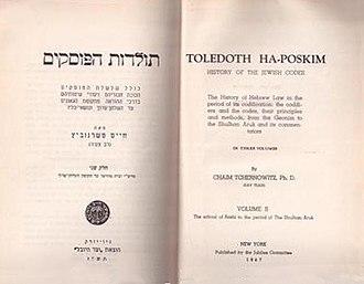 Posek - Toledot HaPoskim, History of the Jewish Codes, by Chaim Tchernowitz.