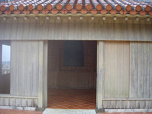 Bridge of Nations Bell - The reconstructed Tomoya, on the grounds of Shuri Castle, which today houses a replica of the Bell.