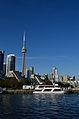TorontoMusicGarden7.jpg