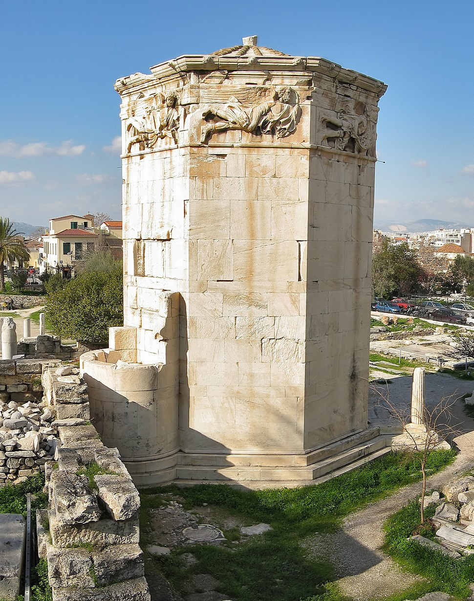 Tower of the Winds Athen partiel