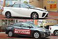 Toyota MIRAI and Prius (ZVW50).jpg