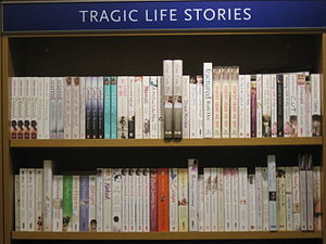 Misery lit - Shelves full of 'misery lit' at WHSmith