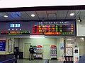 Train-Navi at Osaka-Station6.jpg