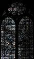 Transept sud 04797.JPG