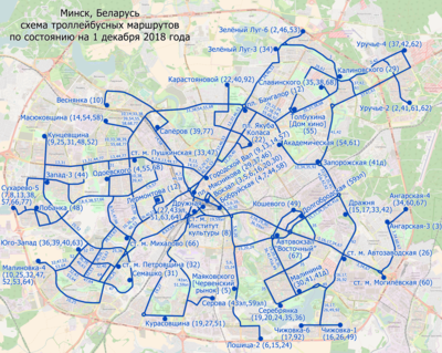 Trolleybus map of Minsk (Belarus), December 2018 — Схема троллейбусных маршрутов в Минске (Беларусь), декабрь 2018.png