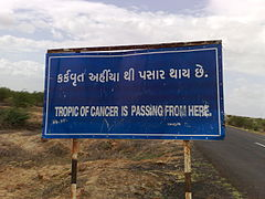 Tropic of Cancer - a few miles from Rann of Kutch