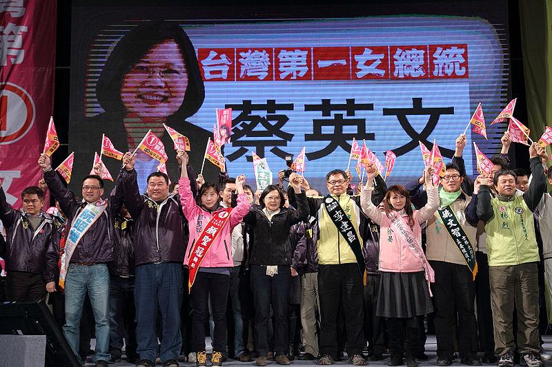 File:Tsai Wahlkampf2.jpg