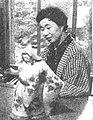 Tsuneko Nakazato.jpg