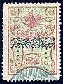 Turkey 1890 Sul5206.jpg