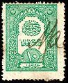 Turkey 1926 Sul6172.jpg