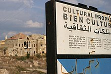 Tyre in Lebanon marking as protected cultural property.jpg