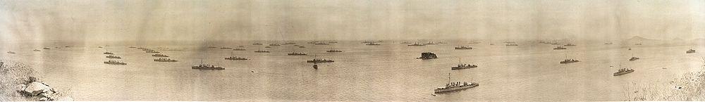 U.S. fleet off of coast of Panama 1906.jpg