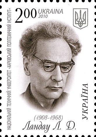 Lev Landau - Image: UA035 10