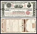 US-B&L-Consols-4%-$10000-1877 (Specimen).jpg