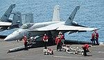 USS George H.W. Bush (CVN 77) 140701-N-MU440-055 (14552456991).jpg