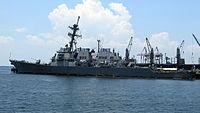 USS Hamilton - Left Side View