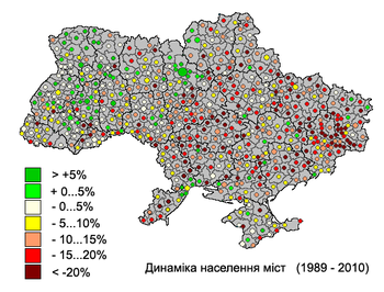 Demographics of Ukraine - Wikipedia on ukraine historical map, ukraine ethnic division, ukraine map crimea, odessa ukraine map, ukraine population density map, ukraine map interactive, 2014 ukraine map, ukraine demographic map, ukraine world map, ukraine 1914 map, ukraine regions map, ukraine west russia, ukraine flag, ukraine language map, eastern europe ukraine russia map, ukraine protests, ukraine division map, conflict in ukraine map, kharkov ukraine map,