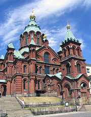 http://upload.wikimedia.org/wikipedia/commons/thumb/9/9c/Uspenski_Cathedral_Helsinki.jpg/180px-Uspenski_Cathedral_Helsinki.jpg