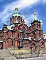 Uspenski Cathedral Helsinki.jpg