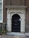 utrecht rijksmonument 18369 poortje bij trans 10